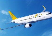 汶萊皇家航空恢復飛台灣的定期航班,每週3班。